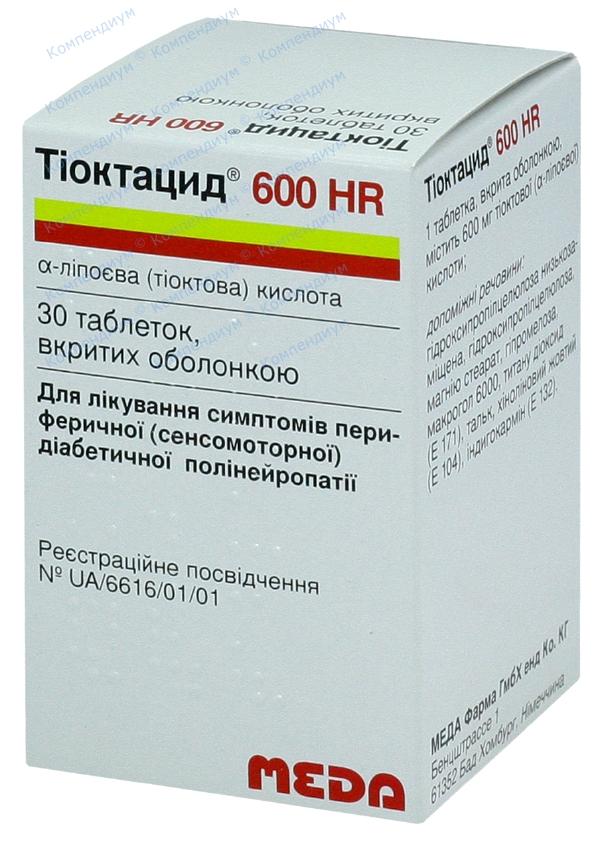 Тиоктацид HR табл. п/о 600 мг фл. №30