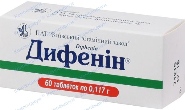 Дифенин табл. 117 мг №60