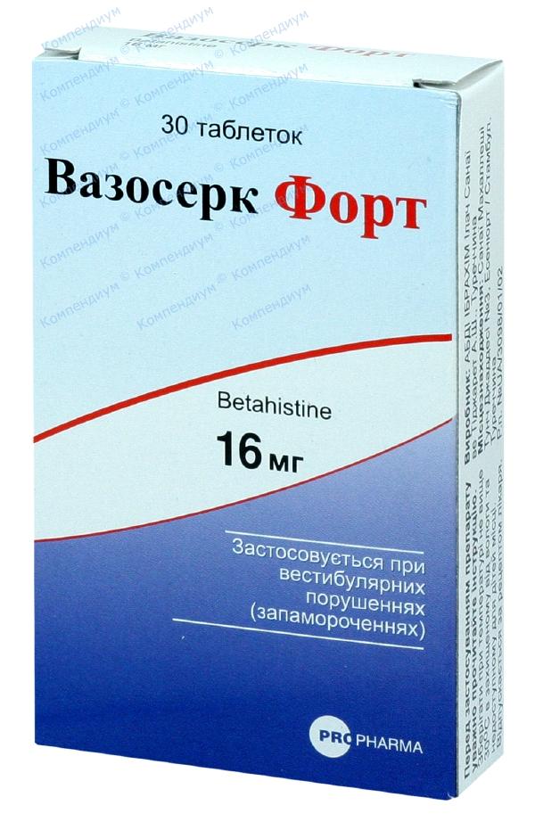 Вазосерк форт табл. 16 мг №30