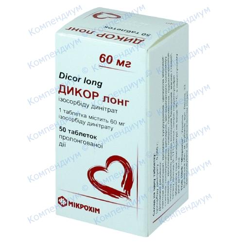 Дикор лонг таблетки пролонгированного действия, по 40 мг №50 в банке.