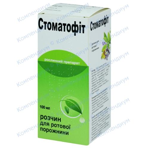 Стоматофит р-р фл. 100 мл
