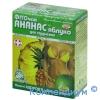 Ананас яблуко ф/ч 1,5 №20