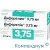 Диферелін фл.3,75 мг №1