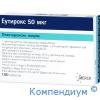 Еутирокс таб.50мкг №100