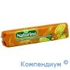 Натуріно паст.з віт.апельсин 33,5г