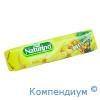 Натуріно паст.з віт.фрукти 33,5г