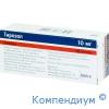 Тирозол таб.10мг №50