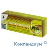 Живокост крем-бальзам бджол.отр.75мл