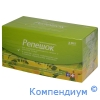 Реп'яшок ф/чай 2,0 №25