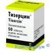 Тизерцин таб.25мг №50