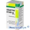 Аквадетрим вітамін D3 15000МО/мл 10мл
