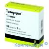Тизерцин амп.2,5% 1мл №10