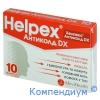Хелпекс Антиколд DX таб.№10