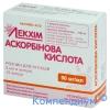 Аскорбінова кислота р-н д/ін.50мг/мл 2мл №10