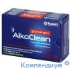 Глутаргін алкоклін пор.3г №10