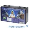 Аптечка мед.універсальна