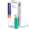 Куріозин р-н 0,2% 10мл