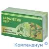 Арфазетин збір ф/чай пак.№20