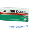 Аспірин кардіо таб.100мг №28