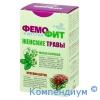 Фемофит крап.фл.50мл