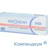 Віноксин МВ таб.30мг N20
