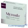 Метамін таб.1000мг №30