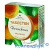 Печаєвські від печії таб.мандарин №20
