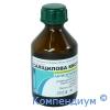 Саліцилова кислота р-н спирт.1% 40мл