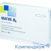 Магне - В6 амп.10мл №10