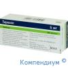 Тирозол таб.5мг №50