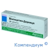 Вінпоцетин таб.5мг №30