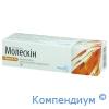 Молескін крем 0,1% 15г