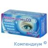 Левоміцетин 0.25% оч.крап.10мл
