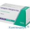 Карбідопа і Леводопа таб.25 мг/250мг №100