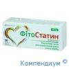 Фітостатин таб.10мг №30