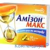 Амізон макс капс.0,5г №10