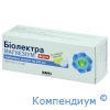 Біолектра магнезіум форте таб.шип.№10