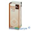 Нольпаза пор.д/ін.40 мг фл.№1