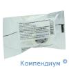 Пластир кот.2,5х500 дисп. Мікропор