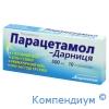 Парацетамол таб.500мг №10