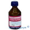 Саліцилова кислота р-н спирт.1% фл.40мл