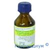 Левоміцетина спирт. р-н 0,25% 25 мл