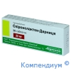 Спіронолактон таб.25мг №30