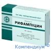 Рифампіцин капс.150мг №20
