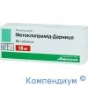 Метоклопрамід таб.10мг №50
