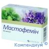 Мастофемін капс.№30