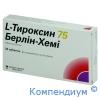 Л-Тироксин таб.75мкг №50
