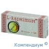 L-Карнітин таб.0,25г №40