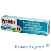 Протефікс крем фіксуючий гіпоал.40мл