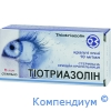 Тіотриазолін оч.крап.10мг/мл 5мл